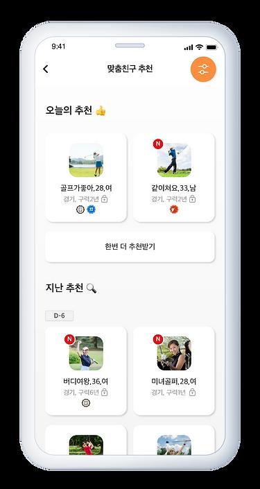 웹페이지_소스-15.png