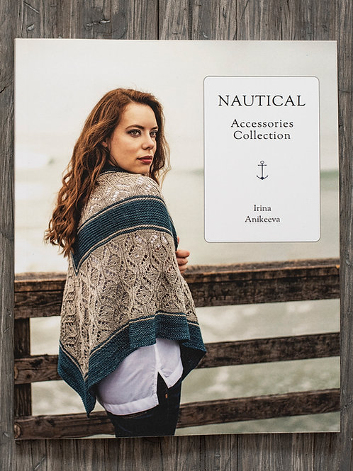 NAUTICAL Accessories Collection
