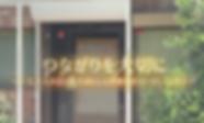 スクリーンショット 2020-07-30 15.36.43.png