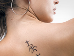 2019-10-26 14_18_58-Laser Tattoo Removal