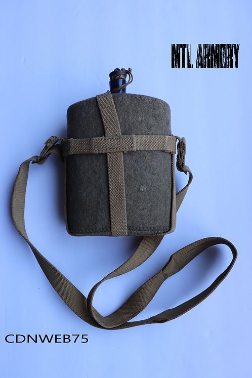 CANADIAN ARMY 37 PATTERN CANTEEN AND CARRIER