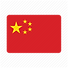 China_flag-512.png