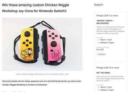 Kickstarter Giveaway
