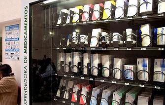 Contratación del servicio de máquinas emprendedoras sanitizantes Covid-19