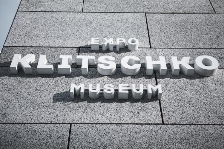 Музей Кличко