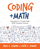 CSMATH_Book_Cover.png