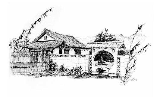 Kauai Chinese House