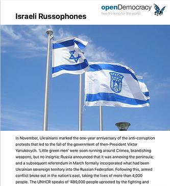 On Israeli Russophones and Ukraine.png