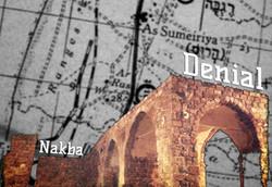 Nakba/Denial