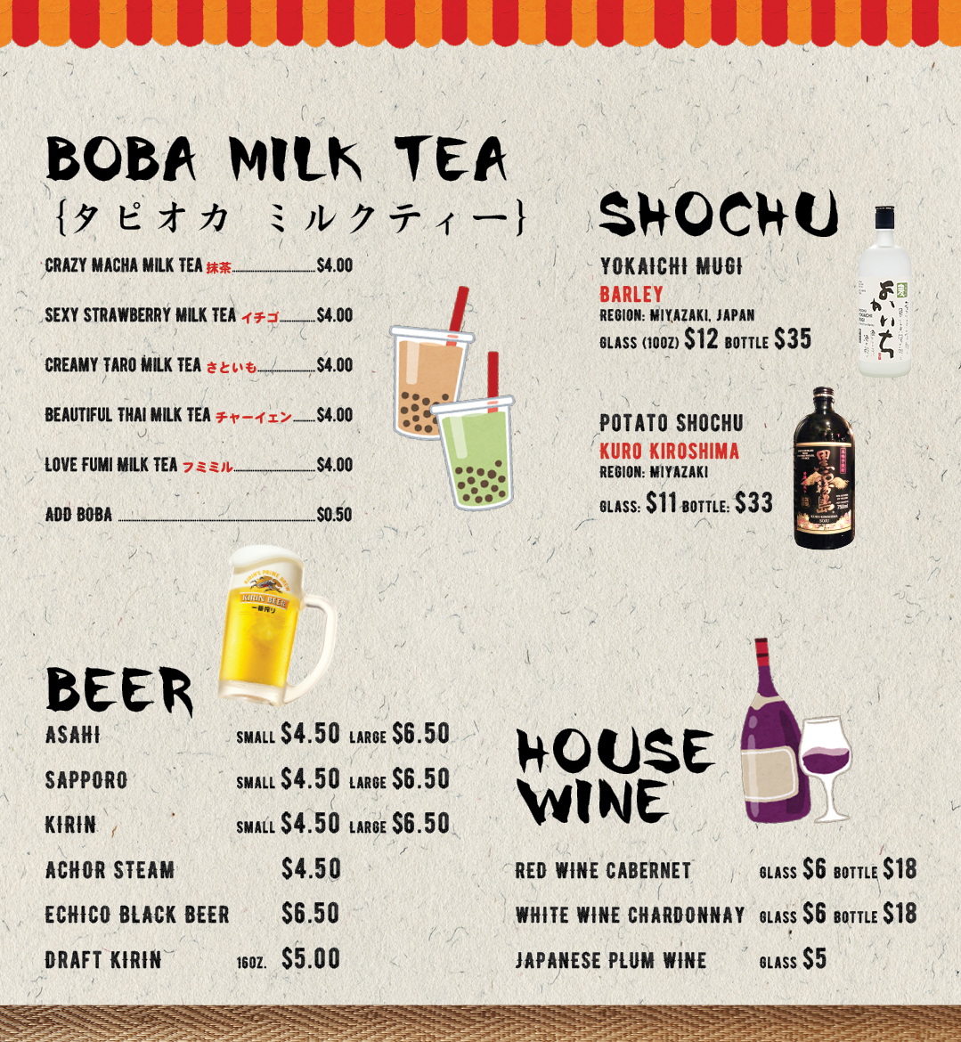Fumi Menu Book_0814201910