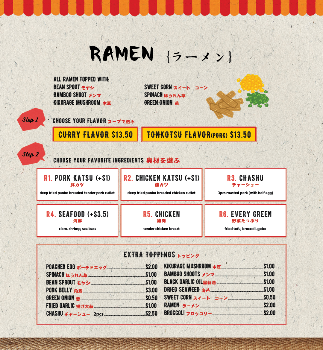 Fumi Menu Book_081420194