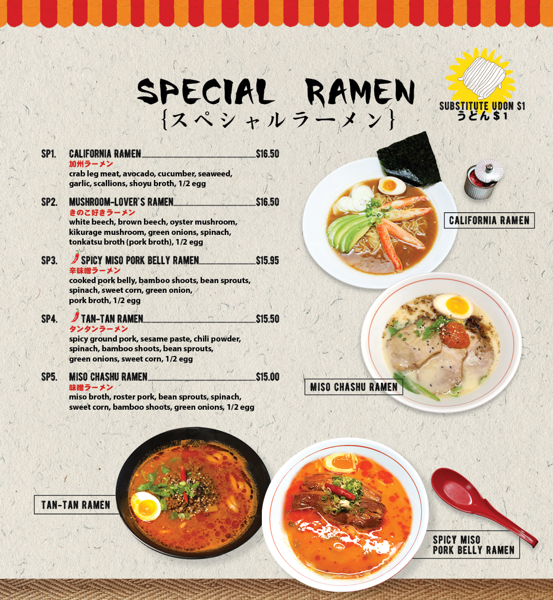 Fumi Menu Book_081420195