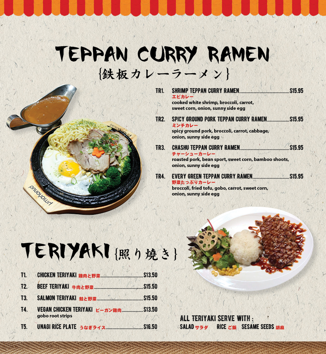 Fumi Menu Book_081420197