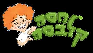 Logo Kalabasa
