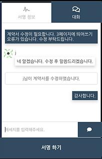 채팅창.png