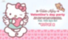 Hello Kitty Valentine's Day Party.jpg