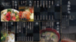 スクリーンショット 2020-03-11 17.51.11.png