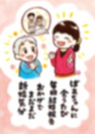 イラストスキャン-14.jpg