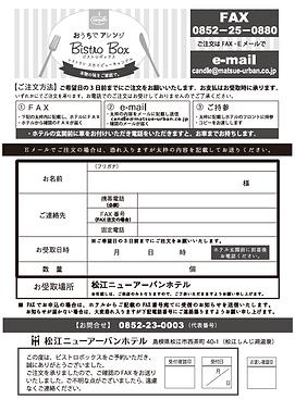 スクリーンショット 2020-05-08 17.25.40.png