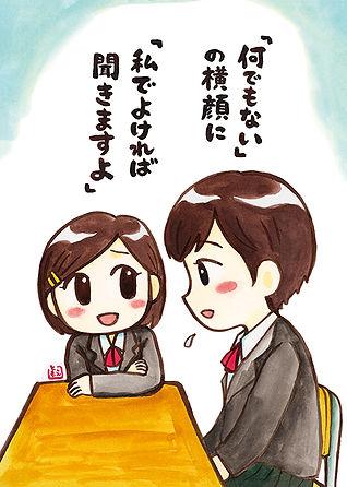 イラストスキャン-09.jpg