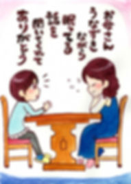 okaasanunazukinagara2.jpg