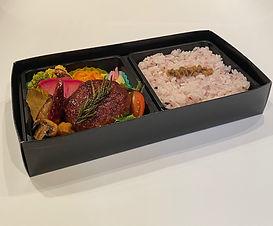 きのことハンバーグのコンフィ弁当煮卵付.jpg