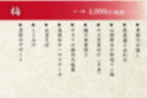 スクリーンショット 2020-03-08 18.23.13.png