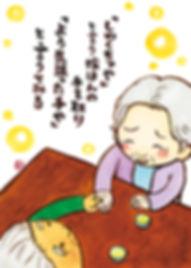 イラストスキャン-06.jpg