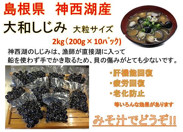 jinzai2.jpg