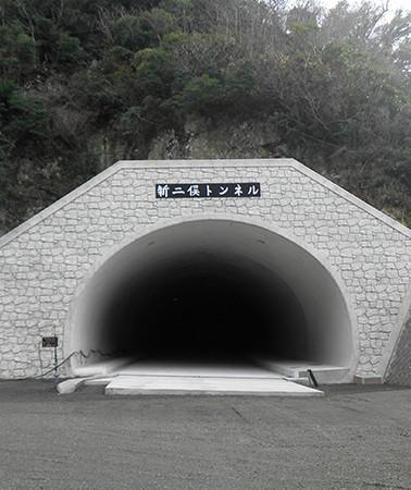 22301_主要地方道大社日御碕線中山工区社会資本整備総合交付金(改良)工事(仮