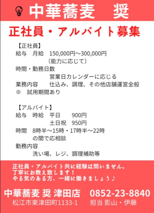 スクリーンショット 2021-05-21 15.09.44.png