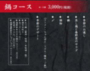 スクリーンショット 2020-03-08 18.15.55.png