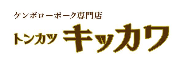 スクリーンショット 2021-02-14 10.48.26.png