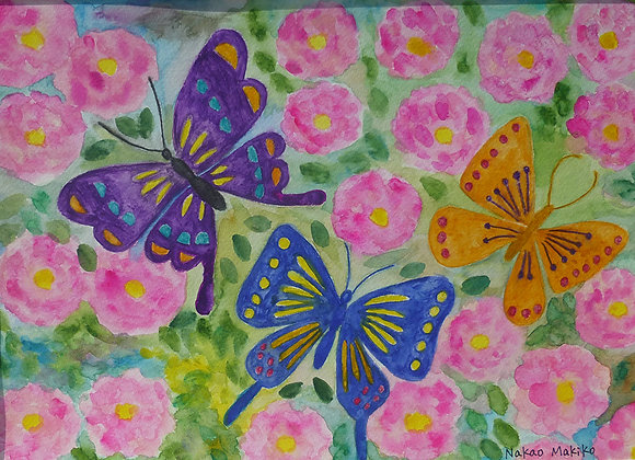 『花と蝶』中尾真紀子:作