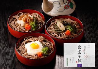 終売御礼!有限会社児玉製麺