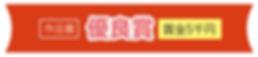 スクリーンショット 2020-06-02 0.19.03.png
