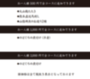 スクリーンショット 2020-03-08 18.19.20.png