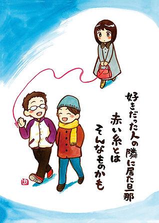 イラストスキャン-07.jpg