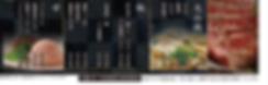 スクリーンショット 2020-03-11 17.51.25.png