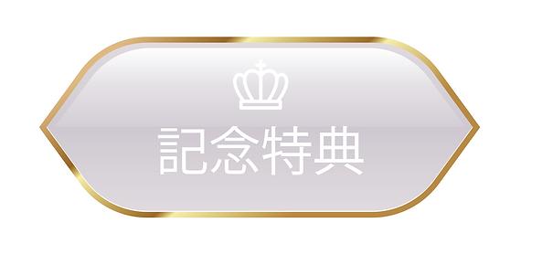 スクリーンショット 2021-07-27 14.01.04.png