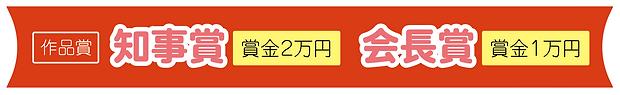 スクリーンショット 2020-06-02 0.31.58.png