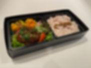 山芳ハンバーグと煮卵の弁当.jpg