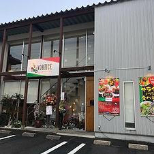 松江市テイクアウト_ボルティーチェ02.jpg