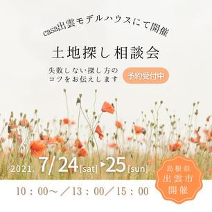 S__19013674.jpg