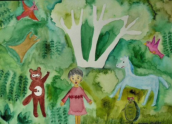 『森のしずけさ』中尾真紀子:作
