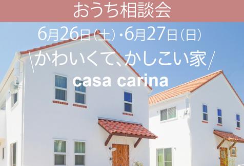 スクリーンショット 2021-06-01 13.41.00.png