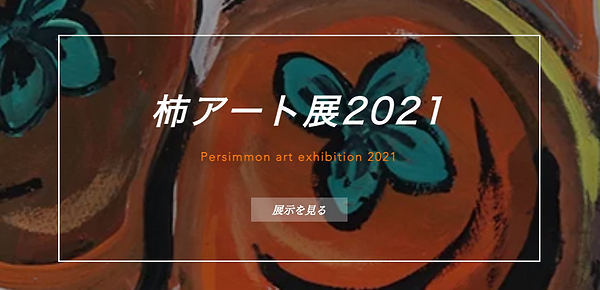 スクリーンショット 2021-02-05 15.22.19.png