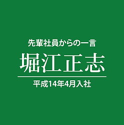 スクリーンショット 2019-05-30 5.25.05.png