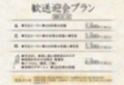 スクリーンショット 2020-03-08 18.04.25.png