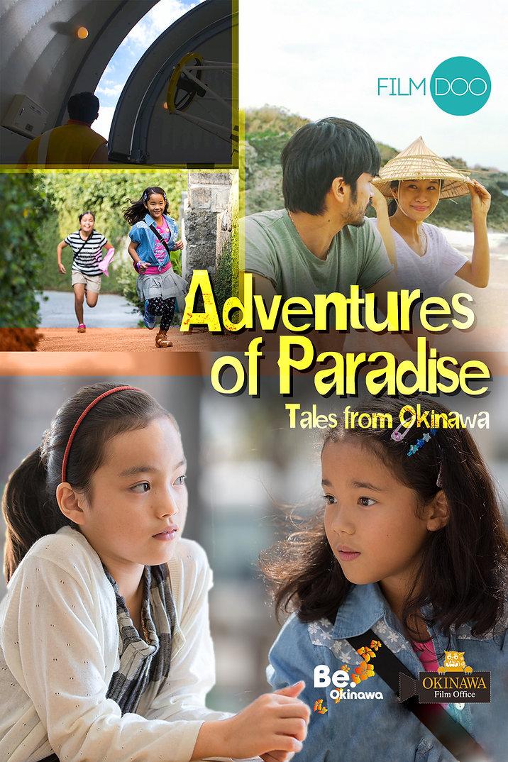 adventures-of-paradise-okinawa-tales-pos